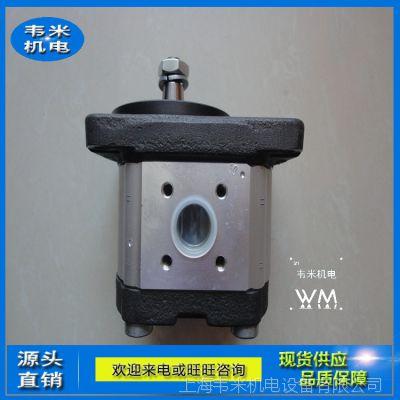 力士乐REXROTH齿轮泵0510425009