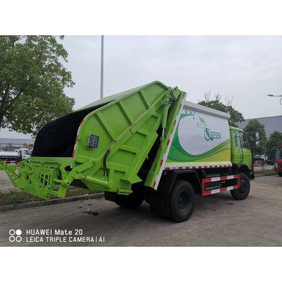 凯马城市压缩式垃圾车优惠