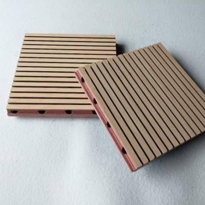 专业生产音乐厅室内阻燃木质吸音板 防火吸音板