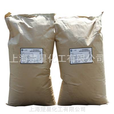 楚星硬脂酰基丙基二甲基叔胺/PKO-18/S-18 PKO-S可用于乳化剂、湿润剂、分散剂、抗静电剂