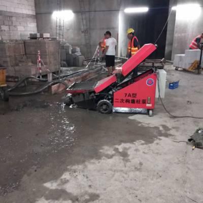 微型二次构造柱砂浆输送泵-邢台晓科(推荐商家)