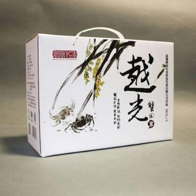 湘乡市大米包装设计 特产礼品盒定做 精品盒制作厂家