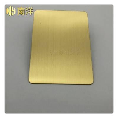 广东发纹黄金不锈钢板批发 南洋供应