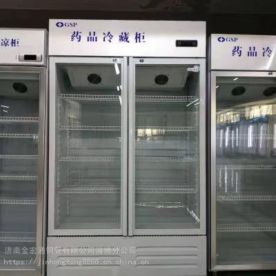 专业生产医用阴凉柜,医用冷藏柜型号制冷量运行温度尺寸,产品图集,请咨询金宏通淄博