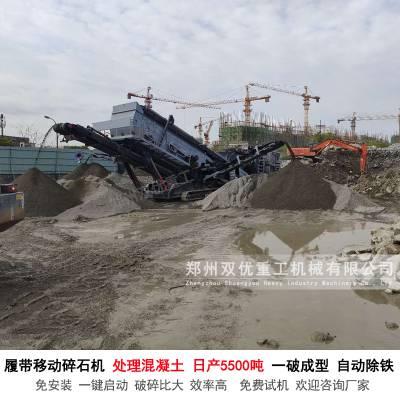 建筑垃圾处理这场硬仗该怎么打 郑州双优移动破碎站有妙招
