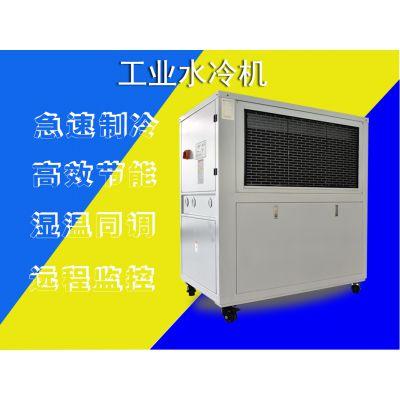 B变频冷水机 可带泵带箱闭式系统 主轴冷却