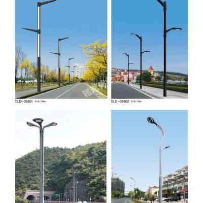 供应北京房山区道路照明路灯改造