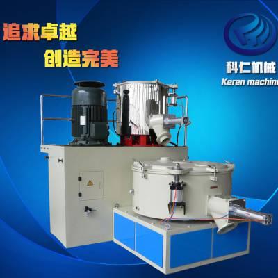 现货 科仁 SRL混合机组 冷热混合机 高低速混合机组