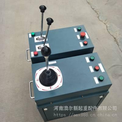 QT5起重机控制台 _ 行车联动台_ 天车龙门控制台