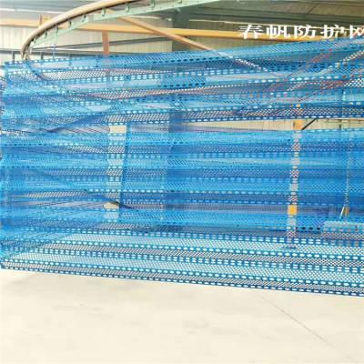 河南山东双峰三峰防风网 生产 销售 安装