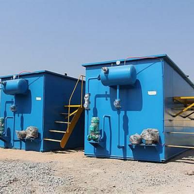 河北东光县一体化污水处理设备气浮机厂家直销