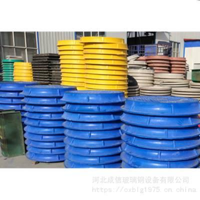 玻璃钢复合材料模压井盖 多种型号和颜色 各种承重型玻璃钢井盖 品牌成信
