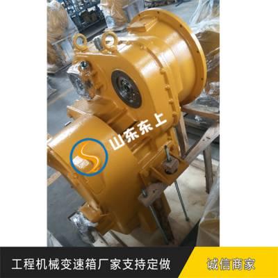 批发潍坊潍柴发动机徐工LW600FV装载机变速箱江苏原厂配件