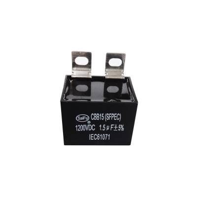 供应赛福电焊机电容40UF 1250V逆变电源滤波薄膜电容器MFD-DA01