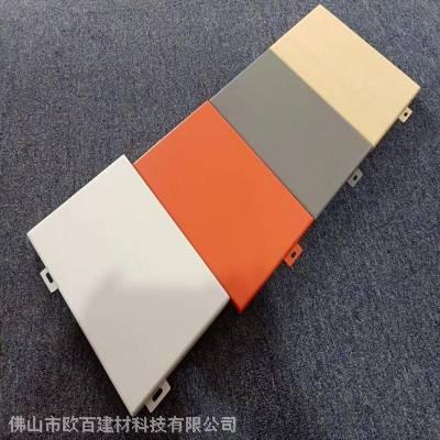 外墙氟碳铝单板幕墙铝单板装饰生产厂家