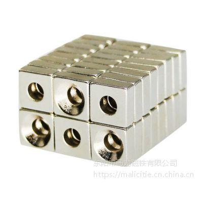 钕铁硼强磁磁铁 单沉孔磁钢 正方形方块磁铁 可来样加工