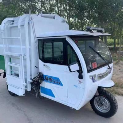 邳州自卸式四轮电动垃圾车|挂桶式电动垃圾车报价 实时价格新闻