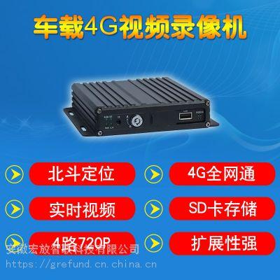 宏放智联 车载硬盘录像机 4G全网通远程视频监控 北斗GPS定位终端 货车校车渣土车工程车