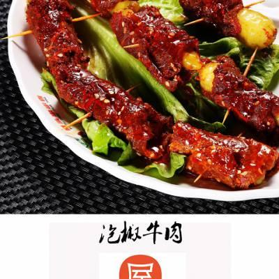 屋头餐饮(图)-小郡肝串串香与传统串串香有什么-串串香