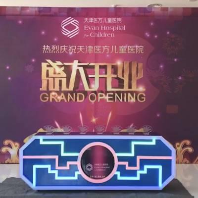 天津能量汇聚启动台启动仪式道具出租租赁