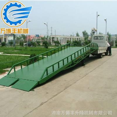 移动式登车桥电动升降台集装箱上卸货斜坡液压登车桥仓储装卸过桥