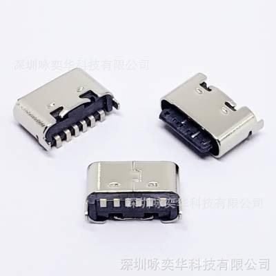 USB 3.1 TYPE-C母座6P 180度立式贴板 高5.0舌片外露 立式充电版