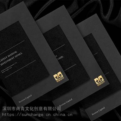尚青创意文化公司vi设计_企业vi设计品牌策划
