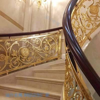 手工打磨的K金铜艺楼梯护栏精雕楼梯扶手批发/采购