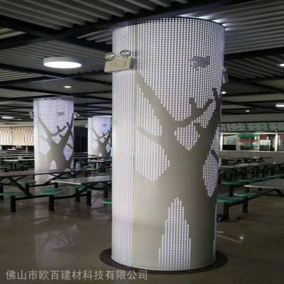 商场圆形包柱子铝单板价格,柱子铝单板安装视频