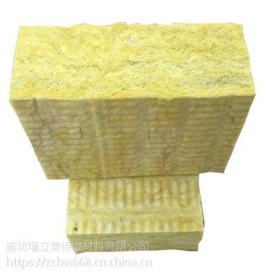 外墙岩棉板生产厂家 A级防火保温岩棉板 河北厂家直销