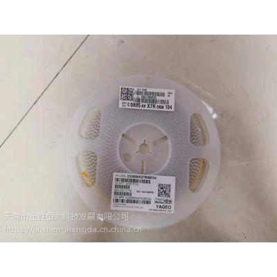 国巨YAGEO贴片电容器0805 X7R 10% 100V 104/CC0805KKX7R0BB10