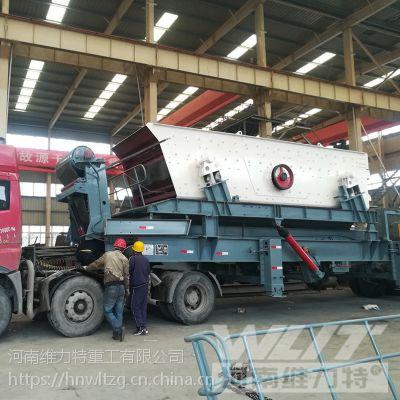 山东滨州鹅卵石破碎设备生产现场 移动制砂机车载一体化