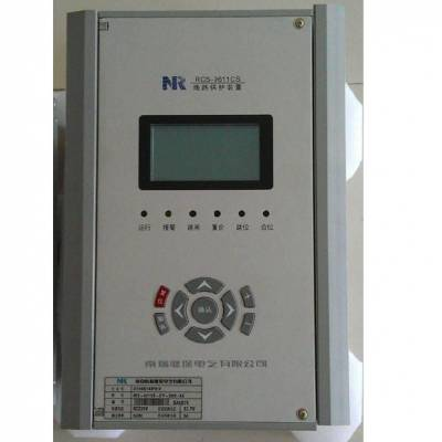 电源插件|RCS-9681C|电源板|RCS-9681C|电源模块|RCS-9681C