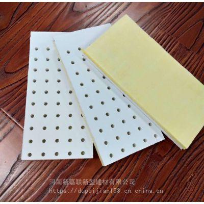 复合穿孔吸音板、穿孔吸音复合板、复合吸音板、穿孔吸音墙板、泵房吸音板、机房吸音板、珍珠岩复合吸音板