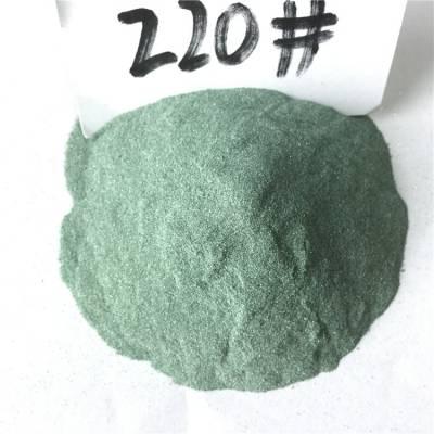 供应高硬度一级绿色金刚砂 光学玻璃表面处理用绿碳化硅