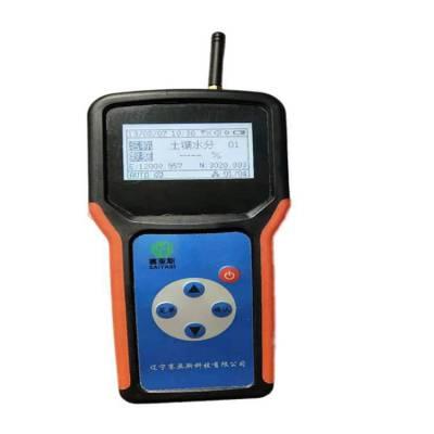 土壤水分温度盐分PH速测仪SBS-SWEP-G