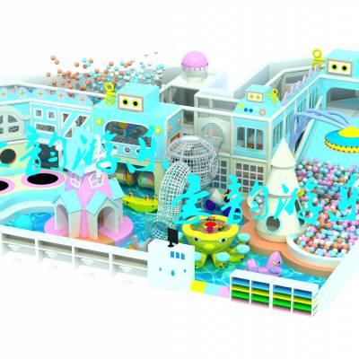 兴义室内儿童游乐场优质厂家 新款电动价格 海洋球多少钱 淘气堡有哪几种风格