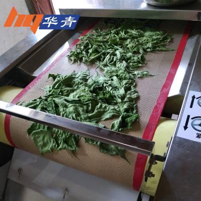 安吉白茶微波杀青机绿茶加工隧道式微波茶叶杀青机