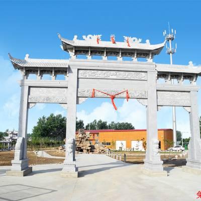江西鹰潭墓地石牌楼景区简易牌坊生产厂家新颖石雕