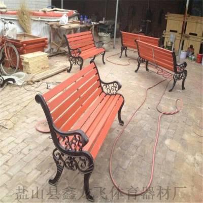 南平户外公园排椅 景观园林公园座椅现货供应