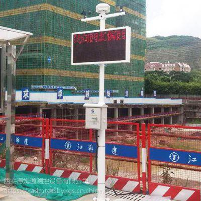 山东建筑工地扬尘噪声监测仪环境在线监测设备厂家