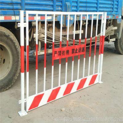 施工场地临时安全护栏 建筑基坑临边防护栏 定型化1.2*2米护栏