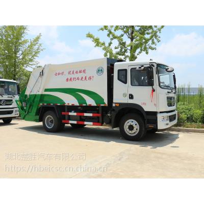 东风D9中型压缩式垃圾车,10方大容积,高性能,中车标准