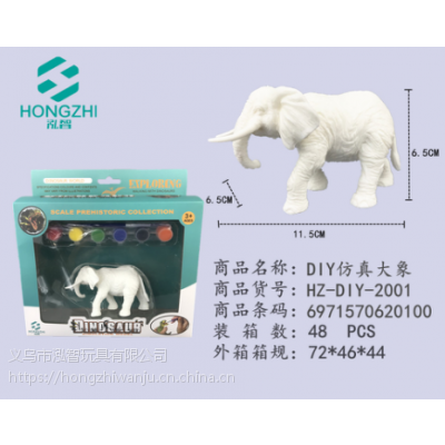 义乌泓智搪胶玩具订定制厂家直销仿真动物大象DIY批发价格 地摊商超供货