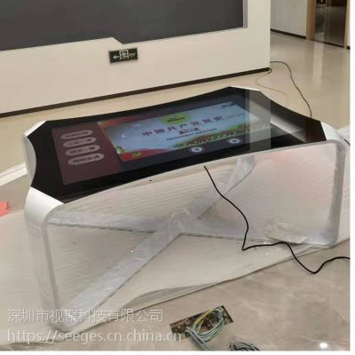 视聚现货供应SHJ-CJ-C55D55寸电容触摸茶几 防水防尘电脑智能互动桌