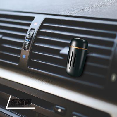 礼品定制新款汽车香水多种香型铝合金固体车载香水除异味汽车摆件