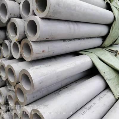 青山原料现货84*5 青山304无缝不锈钢管 表面酸洗管