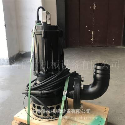 WILO小型潜污泵FAG50Z 14.25/7.5什么价格