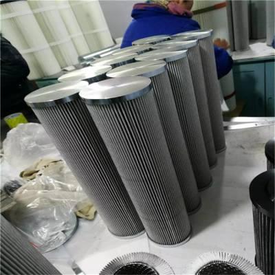 LH黎明滤芯FAX-1000X20_FAX-1000X20液压油滤芯-正安厂家价格