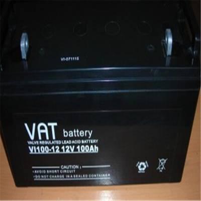 VAT蓄电池VI7-12威艾特蓄电池12V7AH直流屏专用